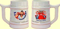 Beer mug N04 'Cossacks'