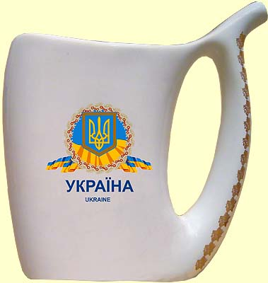 Cup 'Buvet (for mineral water)' N12