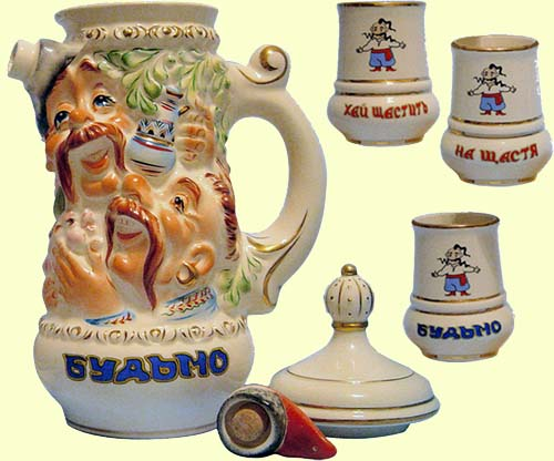 Teapot set 'Prost' with music (incl. 4 items)