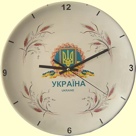 Wall decor plate 270mm 'Ukraine' (ñlock)