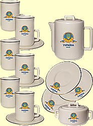 Service 'Forte-Tea' (incl. 14 items) Ukraine