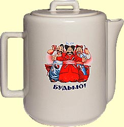Tea-pot 'Forte' Cossacks