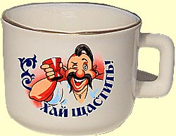 Cup coffee 'Forte' Cossacks