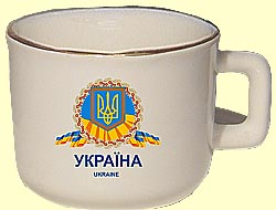 Cup coffee 'Forte' Ukraine