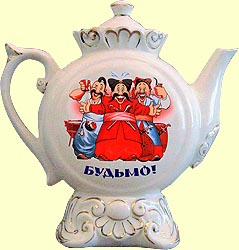 Teapot Kumanyok N3 'Cossacks' with music