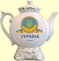 Teapot Kumanyok N4 'Ukraine' with music