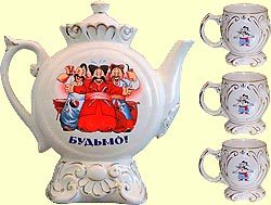 Teapot set Kumanyok N3 'Cossacks' with music (incl. 4 items)
