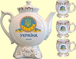 Teapot set Kumanyok N4 'Ukraine' with music (incl. 4 items)