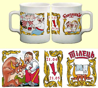Cup for office 'Ukranian zodiac' N04