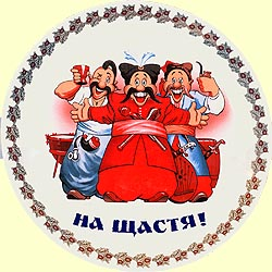 Wall decor plate 130mm N04 'Cossacks'