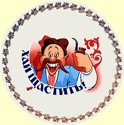 Wall decor plate 130mm N11 'Cossacks'