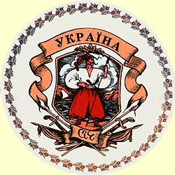 Wall decor plate 130mm N12 'Cossacks'