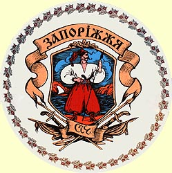 Wall decor plate 130mm N13 'Cossacks'