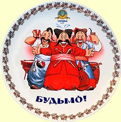 Wall decor plate 240mm N01 'Cossacks'