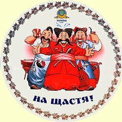 Wall decor plate 270mm N02 'Cossacks'