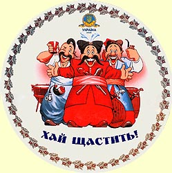 Wall decor plate 200mm N03 'Cossacks'