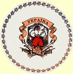 Wall decor plate 175mm N10 'Cossacks'
