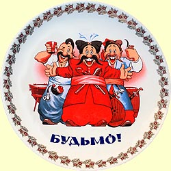 Wall decor plate 130mm N03 'Cossacks'